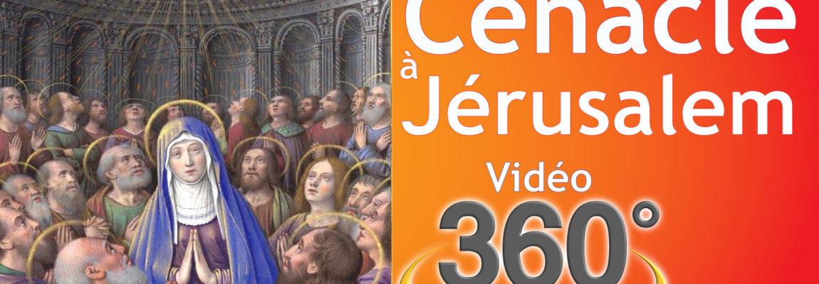 Prière au Cénacle à JERUSALEM (vidéo 360°)